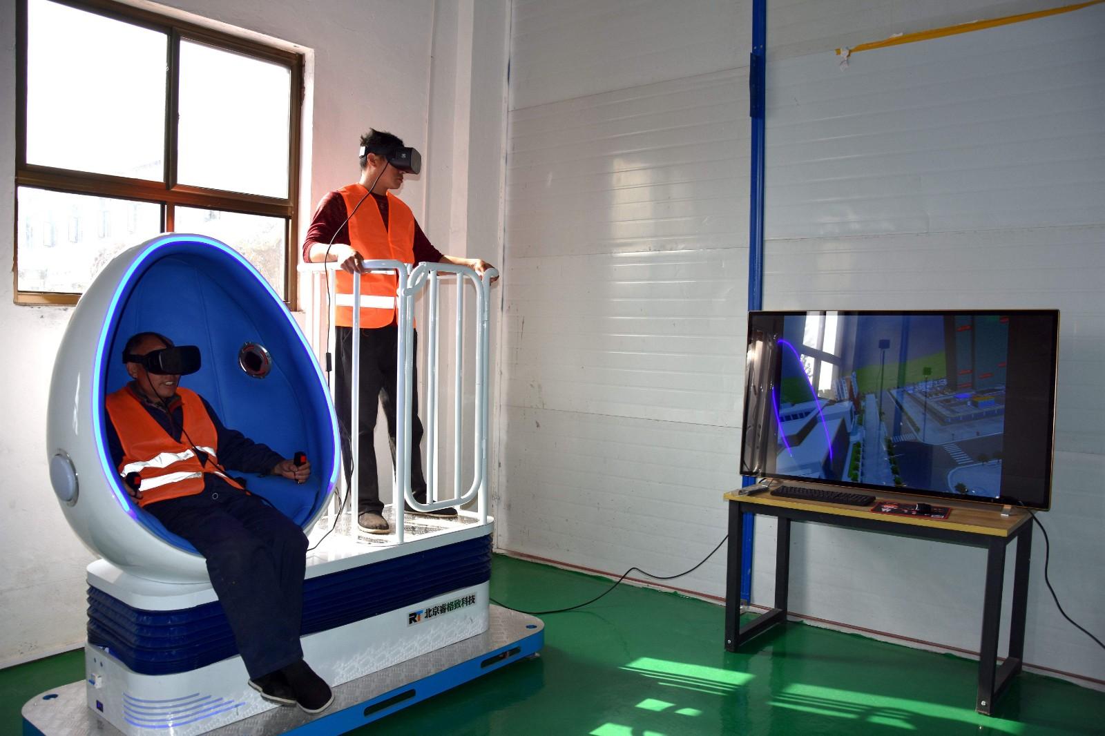 VR安全体验馆在地铁建设中的应用